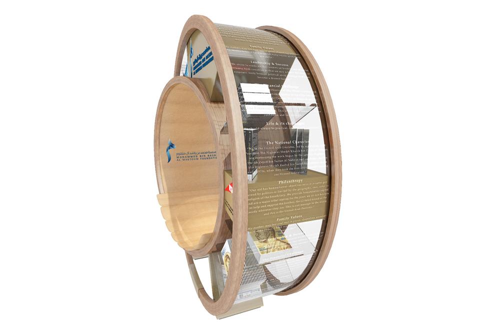 1-Knowledge-chair3-D-Visual.jpg